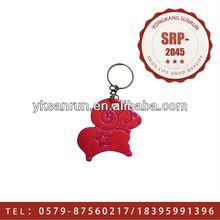Luxury car logo keychains for promotional