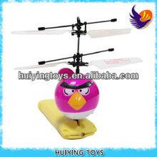 Toy electric bird flapping bird toys baby bird toys