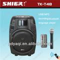 Tímidos tk-t48 protable 6.5 polegadas mini sem fio de áudio amplificador classe d digital para pc