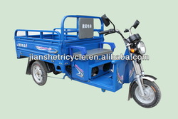 Passenger electric cargo tricycle,three wheel electric tricycle