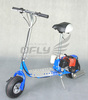 China CE folding mini 43cc gasoline mini scooter