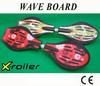 2 wheels wave street surfing rocking plastic board wave skate board