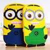 unbreakable case for ipad air minion case