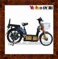 yoohoo yh02 adulto moda scooter elétrico