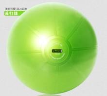 gym ball (antiburst)