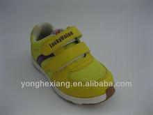 Popular very light for children shoes
