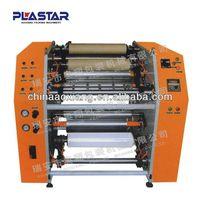 2014 AUTO MACHINE plastic scrap baler film rewinder machine