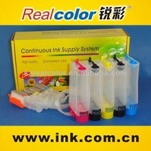 New product ! CISS/continous ink system for Canon Pixma ip 7210 MG5410 MG6310 (PGI 150 CLI151)