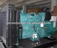 40kw to 800kw Diesel Engine Standard Form Generator