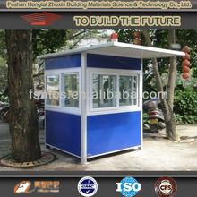 qualified modular security box guard