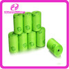 Yiwu wholesale hdpe plastic biodegradable dog poop bag