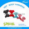 hot selling pet dog harness, pet full body harness