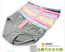 2013hottest Pure color modal Women's Underwear