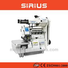 SR752-13/LFC-2 4 thread overlock elastic sewing machine
