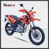 T250GY-FY best trekking bike/best stock off road vehicle/best sport cruiser motorcycle