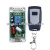 AC power remote control switch board 220V