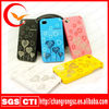 phone case pc cover for xiaomi mi2s,haipai leather case phone,design your own cell phone case