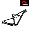 Speedercycling mountain bike frame mtb full suspension, 29er full suspension mtb carbon fiber frame