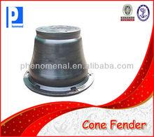 Marine Rubber Fender Cone Type for berth/docks