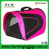 pet travel bag/pet transport bag