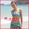 O-KISS 2014 blue beautiful sexy short girl bikini