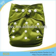 kawaii cloth diapers baby loves