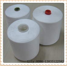 100%polyester spun yarn from China