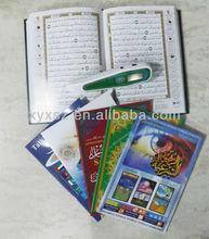 2014 hotest sell the quran ,koran, koranic with al-Tafsir for muslim learning