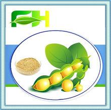 Natural Phosphatidylcholine Powder