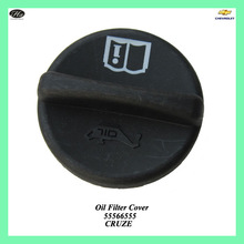 Auto Oil Tank Cover for CHEVROLET CRUZE 55566555