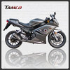 Hot New T250-ALDINE sport free bike race,fly motorcycle,for sale motorcycles