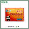 best electric heating pad/best moist heating pad/best neck heating pad