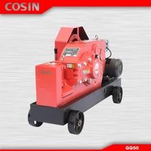 COSIN GQ50 metal cutting manual rebar cutter