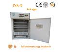 Más útil productos mini automático incubadora del pollo carne de cabra precio más barato ZYA-5