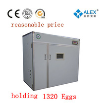 stainless steel excellent industry and trade co ltd best with free insurance AI-1320