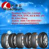 Roadsun brand color car tyre 215 65r16