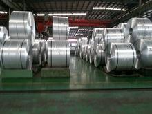 film for aluminium profile