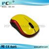 2014 high-tech wireless mouse computer accessories Dongguan factory supply