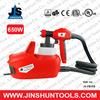 JS Wagner quality adjustable HVLP PAINT SPRAY GUN House Home Auto PAINTER Sprayers Tools 650W JS-FB13B