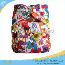 bamboo cloth diaper insert