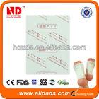 Original manufacturer!100% natural!detox foot slimming patch