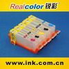 Latest IP7220 ink cartridge!PGI-250 CLI-251 refill ink cartridge for IP7220/MG5420/MX922 printers