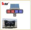 led signal light solar powered traffic light