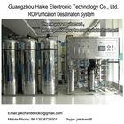 Guangzhou reverse osmosis system