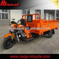 new cargo motorcycle/250cc engine