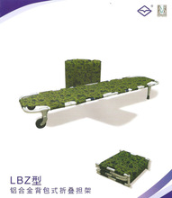 Ambulance Stretcher for Sale LBZ Aluminum-Alloy ( Shanghai Manufacturer)