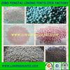 NPK slow release fertilizer 14-14-14+te