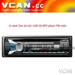 1 din car cd mp3 player DVD DVCD CD MP3 MP4 USB compatible player Car radio