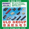 Pvc t connector manufacturer/supplier/exporter - China ULO Group