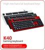 Arabi desktop keyboard,High-cap key desktop keyboard